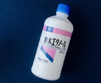 """エタノールは、水に溶けにくいエッセンシャルオイルを溶かすために使います。 エタノールには無水エタノール、エタノール、消毒用エタノールの濃度の異なる3種類がありますが、ルームスプレーに使うのは""""無水エタノール""""です。"""