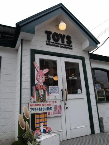 「開運なんでも鑑定団」に出演されている北原照久さんが館長を務めています。館内にはショップもあり、ブリキのおもちゃなどお土産にもおすすめです。