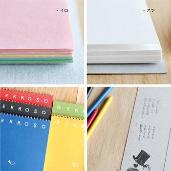 ご覧の通り、スケッチブックの中身は、白だけの「アツ」と、4色が楽しめる「イロ」、そして、この画像にはありませんが、白地に薄い水色の点が1㎝間隔であしらわれている「ウス点」の3種類があります。表紙と中の紙の色は、それぞれ好きな色や種類を選べます。さらに、表紙や裏表紙の裏に書かれているイラストやメッセージがとってもキュート!メモ帳やスクラップブック帳としても使えますね。