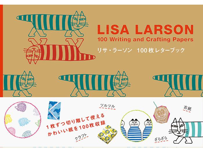 「リサ・ラーソン」のレターブックは100枚すべてが異なるデザインのため、手紙以外にも様々な活用方法があります。例えば、小物を包む包装紙として。切り貼りすれば、スクラップブッキングにも活用できます。