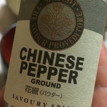 市販の花椒粉も便利ですね。スーパーで手軽に買えますので、初めての方はまずはこの1本から始めてみるのもいいですね。