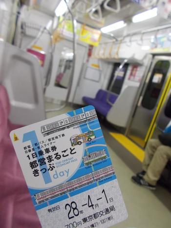 荒川線以外に、都バス・都営地下鉄・日暮里ライナー・舎人ライナーにも1日乗り放題で700円ととってもお得です。