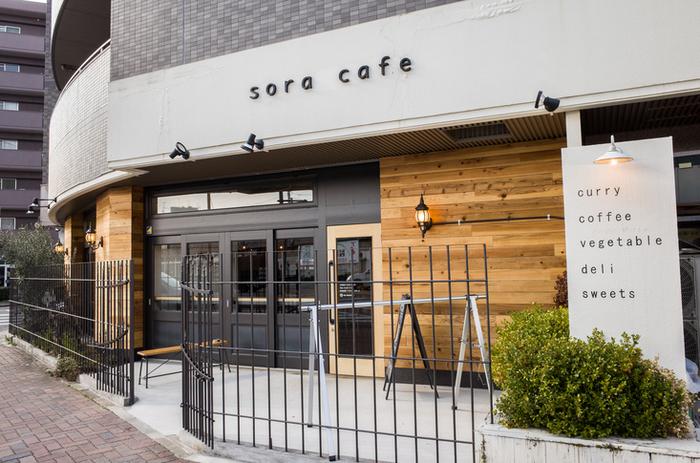 2005年に誕生したソラカフェは、名古屋市内に4店、日進市の名古屋商科大学に1店あります。こちら「sora cafe 02 (ソラカフェ 02)」は、しっかりごはんとスイーツが自慢のカフェです。