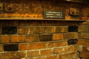 館内の階段壁にあるレンガ部分。当時のままほとんど手を加えられておらず、重要文化財に指定されています。