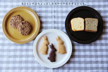 サイズは「6.5インチ」と「9インチ」の二種類がラインナップ。 6.5インチは、おやつの時間にお菓子やケーキを盛り付けたり、取り皿としてもぴったり。