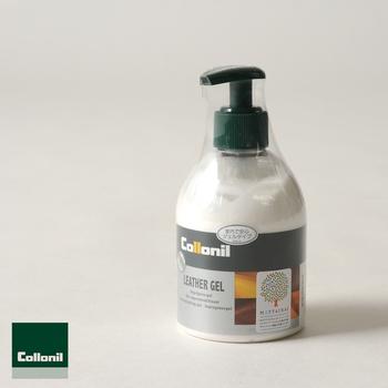 こちらは「Collonil(コロニル)」の防水ジェル。スプレーと違って圧縮ガスを使用していないので、室内でも安心して使うことができます。クリームなので伸びが良く、スエードにも利用可。
