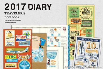 自分のスケジュールを把握するために使っても。始めから日にちが書かれているものは、毎年9月の中旬頃に発売されます。