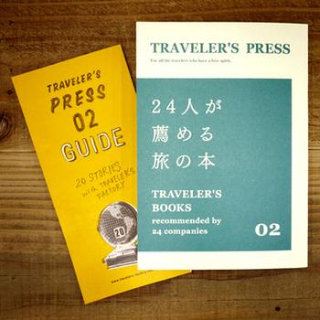 旅の本を読みながら旅への気持ちを高め、どんな旅にしたいかなど、自分の考えをノートにまとめるのも楽しそう。