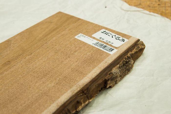 ホームセンターやクラフトショップの木材コーナーにはこうした耳付きの木材もあります。あえて樹皮を残すことで装飾に生かすことができます。無垢材の中でもやや高価なものが多く、「銘木コーナー」で販売されていることも。