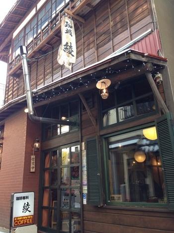 湯畑の路地裏にある昭和ロマン溢れた隠れ家的なお店。木造2階建ての建物がいい味を出しています。