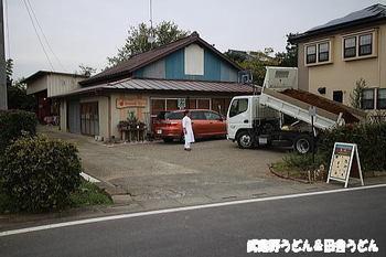 川島町にあるのは、道路から見るとごく普通の農家さんかしらといった雰囲気のパン屋さん「OHNO(オオノ)」。木・金・土曜日の週末3日のみ営業です。