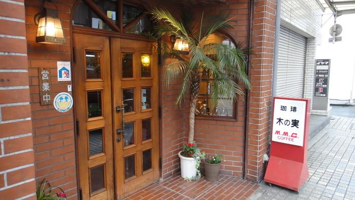 起雲閣の近くにあるコーヒー一筋40年の喫茶店。