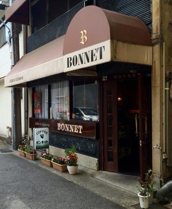 三島由紀夫・谷崎潤一郎・越路吹雪等、文豪や歌手が足繫く通った老舗の喫茶店です。さすが、上流階級や知識階級の人々に愛された歴史をもつ熱海ならではお店。