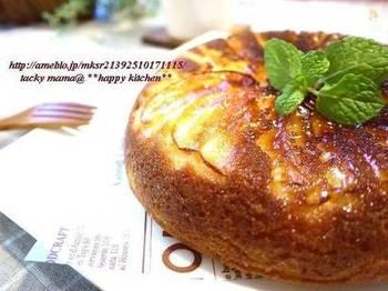 まずは、オーブンがなくてもフライパンで気軽に作れるカラメルアップルケーキから。ホットケーキミックスと材料をボウルで混ぜておけば、外はカリッと、中はフンワリ仕上がりますよ♪