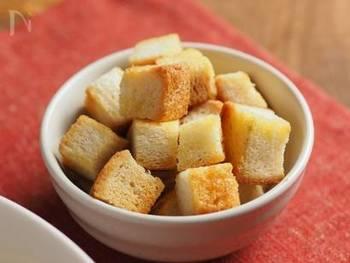 """サクサクの食感が楽しい""""クルトン""""。食パンなどを使って手軽に作れるので、食べ切れなかったパンを利用するのもオススメです。詳しい作り方は次のレシピでご紹介しましょう。"""
