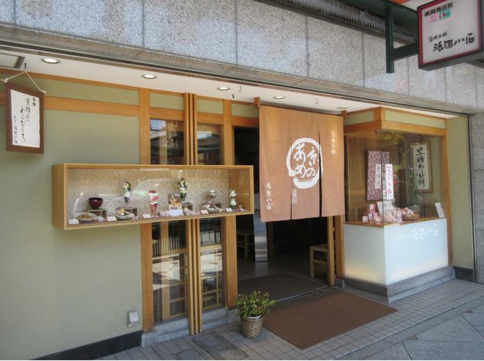 1936年創業の「祇園小石」は、「良いあめ召し上がれ」を社訓に約80年間、上質な飴づくりに専念してきた飴屋さんです。祇園本店に併設されている甘味処では、こだわりの「黒糖みつ」を使ったスイーツも堪能することができます。八坂神社の目の前の立地ということもあり、いつも観光客や修学旅行生で賑わっています。  最寄り駅:京阪本線「祇園四条」駅(7番出口)より、徒歩6分 阪急京都本線「河原町」駅(1番出口)より、徒歩8分