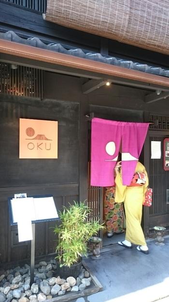 日本最古の学生寮を改築してできた建物。京都らしく風情がありますね。  最寄駅:京阪電車祇園四条駅より徒歩5分 京都市バス 京都駅より206/100洛 祇園下車徒歩3分