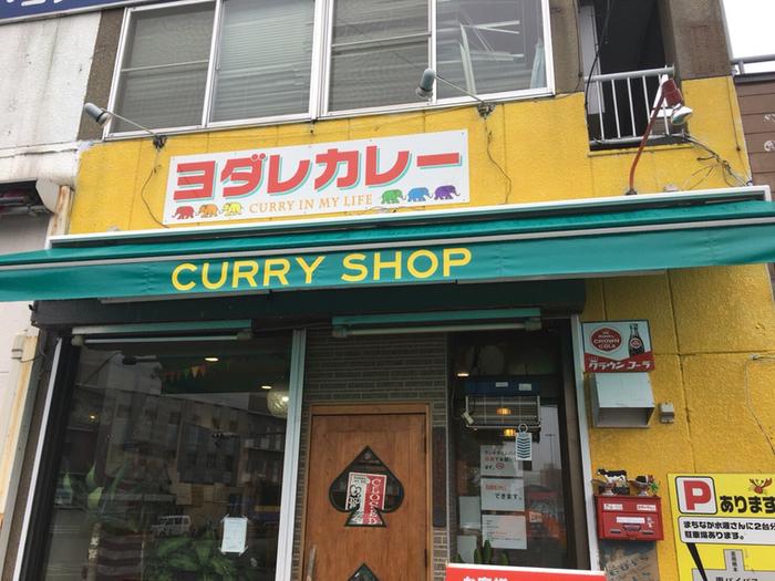 """熊本市にある「ヨダレ」。こちらでは特徴的な店名同様、まさに""""よだれ""""が出てしまうほどの絶品カレーが味わえます。メニューは、牛すじ、バターチキン、スリランカチキンキーマなど、日によって異なります。"""