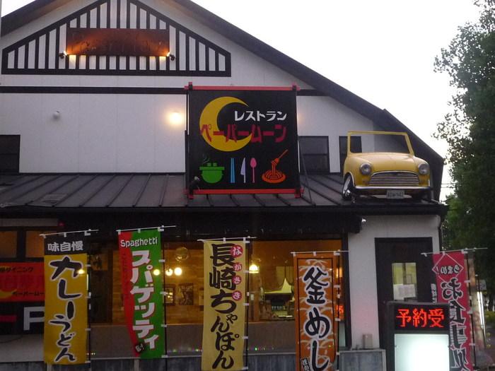 最後にご紹介するのは、長崎県大村市の有名カレー店「紙月夢兎」です。大村市のご当地グルメである「大村あま辛黒カレー」の代表店です。