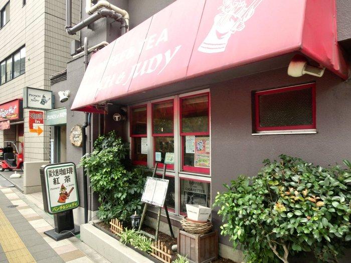 熊野前停留場から徒歩約3分のところにある、昭和のエッセンスが漂う素敵なお店。ちょっと変わったその店名は、イギリスの人形劇が由来だそう。
