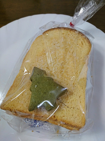 「ヒマラヤ杉ラスク」と「ヒマラヤ杉クッキー」が名物。千駄木にある「パリットフワット」さんが作っているのでとっても美味しいそうですよ。