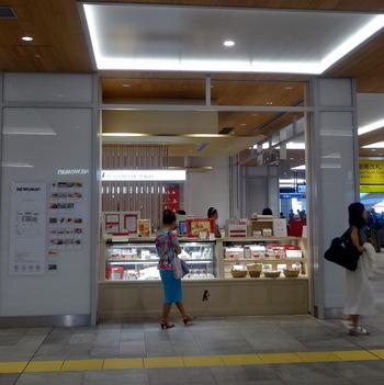東京・恵比寿にあるビストロ「AU GAMIN DE TOKIO(オー・ギャマン・ド・トキオ)」のスペシャリテがつくるお菓子もまた、見逃せません♪