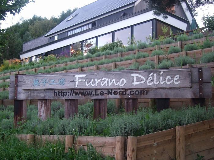 富良野へ行くなら必ず足を運びたい、とっても素敵なパティスリー「フラノデリス」。緑豊かな丘の上に位置し、自然を眺めながらスイーツを楽しめるカフェスペースが人気です。