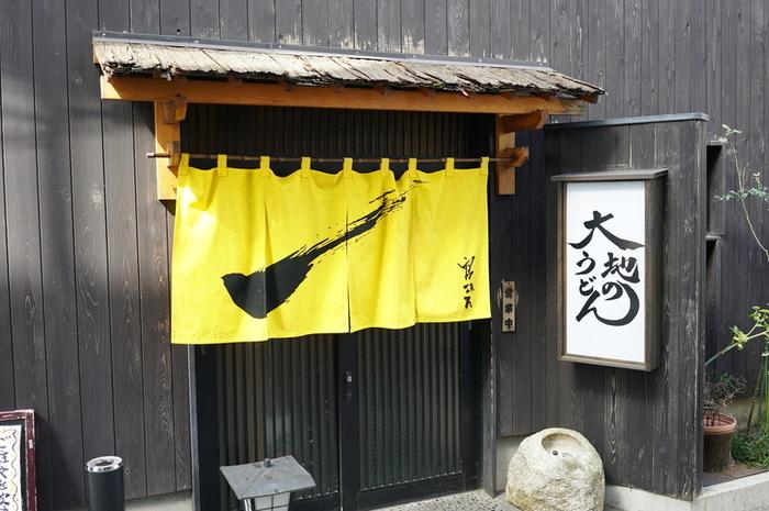 ご紹介した「大地のうどん」ですが、実は東京にも支店があるんです!博多まで行かなくても大地のうどんの博多うどんが食べられます。