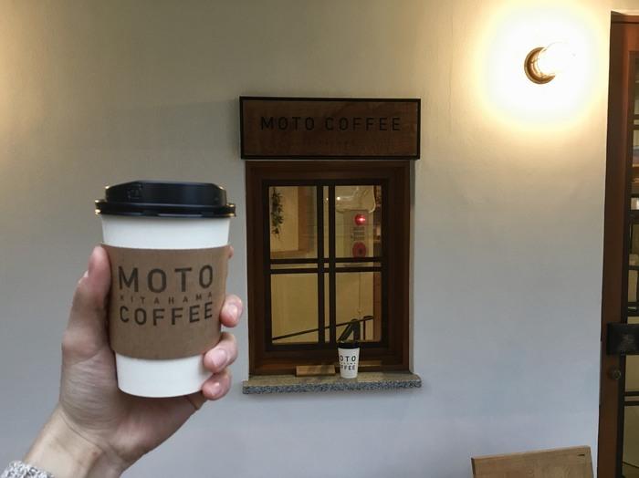 コーヒーは、6種類の豆から選べますので気分に合わせて豆を変えるのもいいですね。ハンドドリップで一杯ずつ丁寧に淹れられたコーヒーは、もちろんテイクアウトもできますよ。