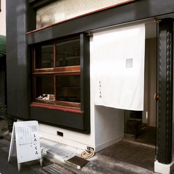 昼は和菓子屋、そして夜はスタンディング酒場になる「しろいくろ」。和菓子と一緒にお酒がいただける一風変わったお店です。