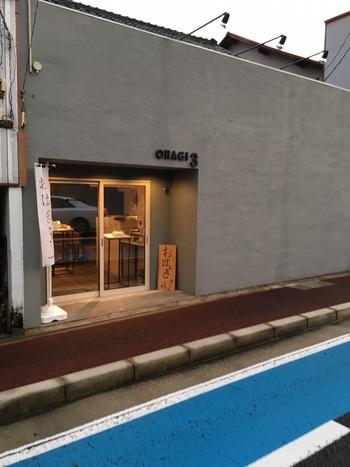 コンクリートのシンプルなとってもお洒落な外観にOHAGI3(おはぎさん)とユニークな店名が印象的な名古屋の瓢箪山にある「OHAGI3」。