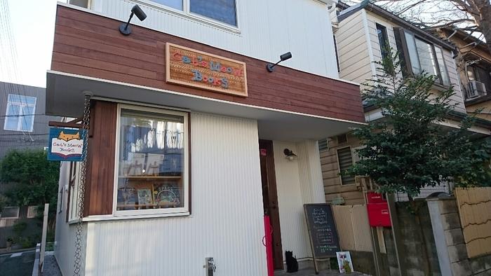 東急田園都市線三軒茶屋駅から徒歩8分。コンセプトは「ネコと本屋が助け合う関係の構築」という、ネコの本専門の書店です。