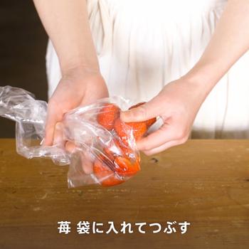 【明日なにつくる?】手作りお菓子で春を感じよう*
