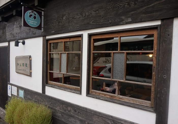 """""""懐石料理を手軽に楽しんでほしい""""との想いから2010年にオープンした「Fudan 懐石 和み茶屋」。観光の中心となる「神橋」のバス停からすぐなので、ここでランチをしてから出発するのもよさそう。レトロな雰囲気のある外観がおしゃれです。"""