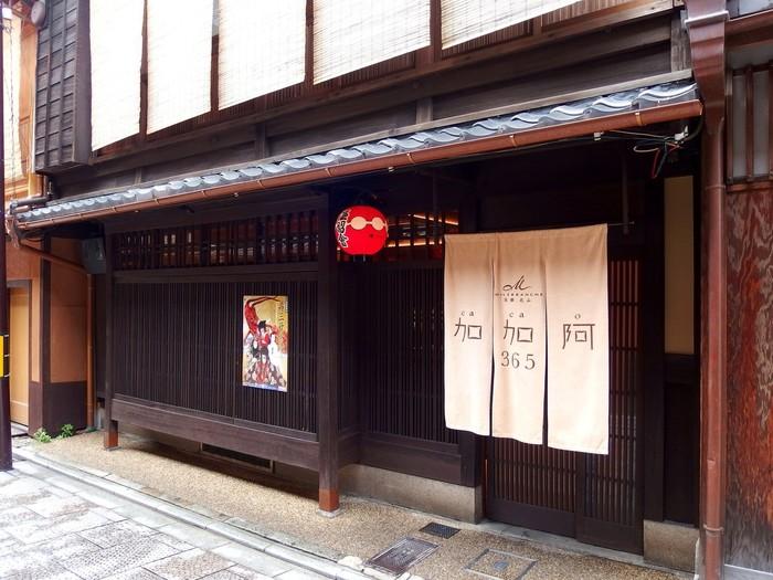花街、祇園の町家をリノベーションしたお店は、有名な花見小路から少し東に入ったところにあります。この路地は、舞子さんがお稽古に通う時に使うような場所。京都らしい景観も楽しめますよ。