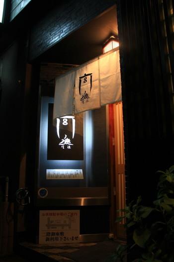 おのみちバスで市役所前停留所を降りて徒歩約3分で辿り着く「宮徳」は、尾道で180年の歴史のあるお店だそうです。握り寿司も美味しいですが、せいろ寿司が有名なお店。テイクアウトもできるのでホテルでゆっくり頂くこともできちゃいます。