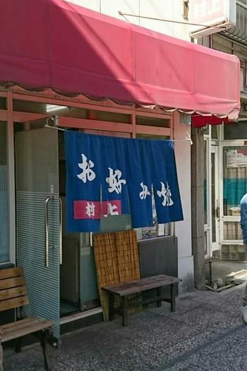 広島に来たなら本場のお好み焼きを食べて帰りたいですよね。レトロな雰囲気がより期待をふくらませてくれるこちらのお店へは、おのみちバスで西国寺下停留所を降りたら徒歩約1分で辿り着けます。