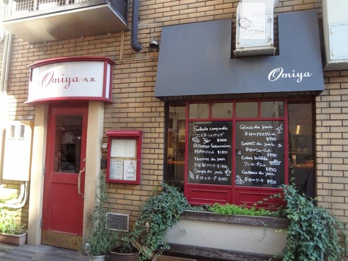 東武伊勢崎線・東京メトロ銀座線の浅草駅から歩いて2分ほどの伝法院通り沿いにある「レストラン大宮」は、昭和57年(1982年)にオープンした洋食レストラン。レンガの壁に赤い扉という洋風の外観が目印です。