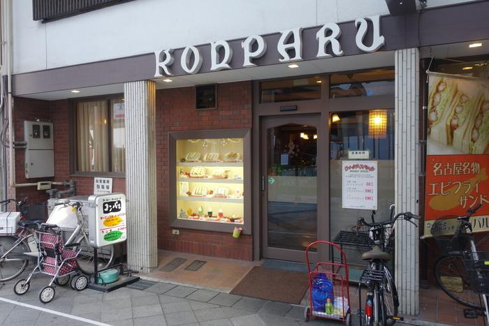創業は昭和22年。名古屋の喫茶文化の代名詞ともいえる「コンパル」の本店は大須にあります。