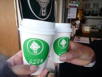 テイクアウトのコーヒーは、マイルド、やや苦い、しっかりの3種類の中から苦味が選べるようになっています。