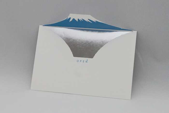 送る側も貰う側もワクワクする仕掛けが施されたとってもめでたいお手紙セット。