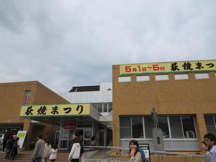 会場の萩市民体育館では、屋内では萩焼窯元や販売店約50が出店し、萩焼を展示・即売しています。屋外テントでは、萩の 新鮮な海産物や特産品の販売、飲食コーナーもあります。