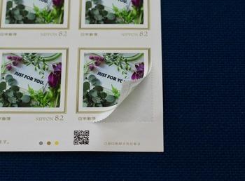 なんとオリジナルの切手も作れます。益々手紙を書くことが楽しくなりそうですね。