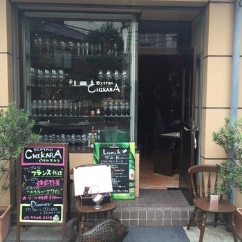 虎ノ門にある隠れ家レストランです。四季折々の新鮮な鎌倉野菜が食べられるフレンチビストロ♪かわいらしい外観に、店内はゆったりとしたくつろげる空間が広がっています。