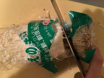 えのきは袋から出さずに、そのままパッケージごと石づきをカット。