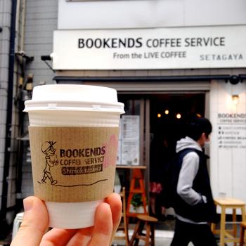 もちろんこのお店はテイクアウトも可能。エスプレッソにクリーミーなミルクたっぷりのカフェラテなど、コーヒーメニューも多数揃っています。