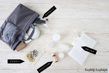 軽量なバッグインバッグは出し入れや入れ替えしやすいのがメリット。軽量でポケットがたくさんあると使いやすいでしょう。