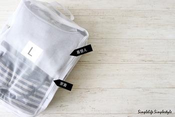 洗濯ネットも兼ねているランドリーバッグなら、旅先でも帰って来てからもそのまま洗濯しやすいですよ。透けていて中身が見やすいのも良いですね。
