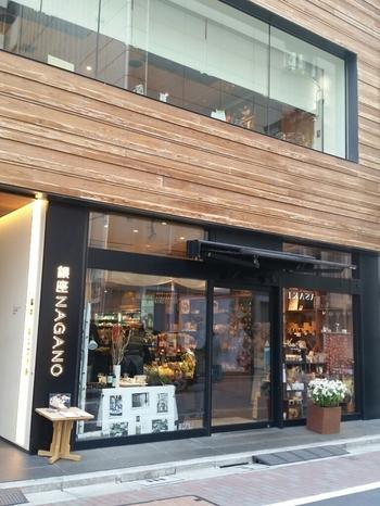 東京メトロ銀座駅のA1・B5出口から徒歩1分ほど、JR有楽町駅から徒歩7分ほどの距離にある、長野県のアンテナショップ「銀座NAGANO~しあわせ信州シェアスペース~」。