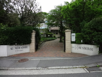 1986年(昭和61年)日本で最初の泊まれるレストランとして開業した「Auberge au Mirador(オーベルジュ オー・ミラドー)」があるのは、芦ノ湖の湖畔のロープウェイ終点「桃源台」駅から車で3分ほど場所。エントランスから広がる豊かな緑が印象的で、創業当時から変わらない佇まいに歴史を感じます。